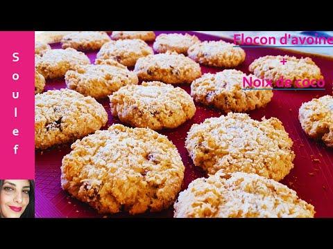 cookies-aux-flocons-d'avoine-et-À-la-noix-de-coco