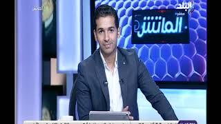 الحلقة الكاملة - الماتش مع هاني حتحوت 25-8-2019  - إلغاء الهبوط ومدرب الأهلي القادم