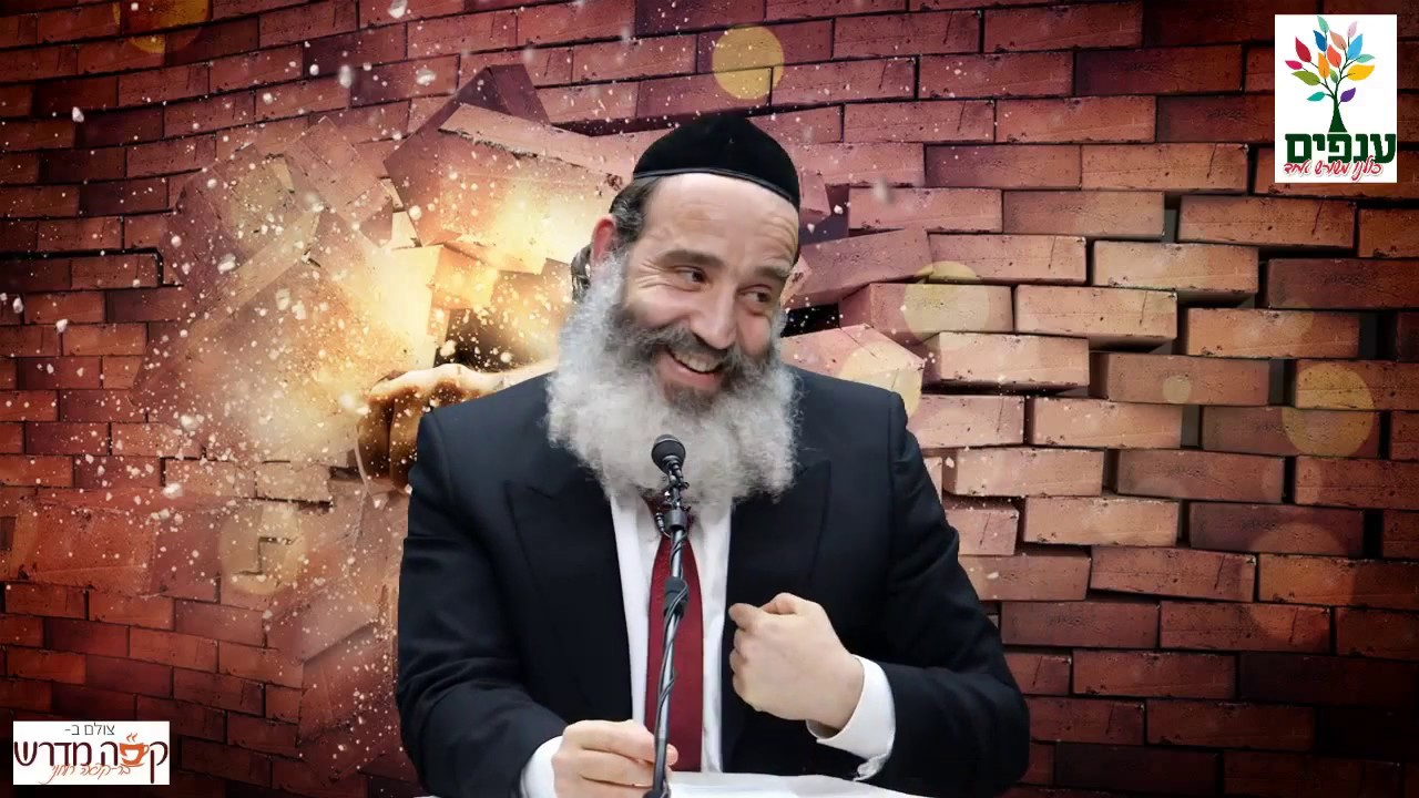 הרב יצחק פנגר - שוברים את הכללים HD - שידור חי