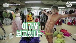 K POP Boy Group Funny Moments Pt 0,3
