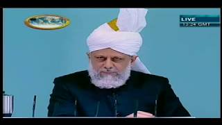 Friday Sermon 13 February 2009 (Urdu)