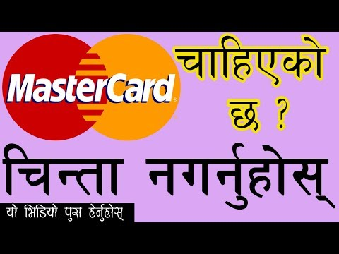 How To Get Master Card In Nepal [Complete Guide 2018]