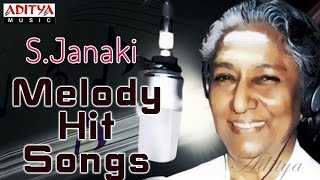 S.Janaki Melody Hit Songs || 100 Years of Indian Cinema || Special Jukebox Vol 01