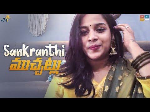 Sankranthi Mucchatlu ❤️ || Mahathalli || Tamada Media