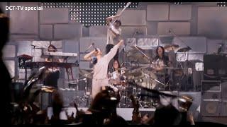 """その先へ feat. FUZZY CONTROL(from DCT-TV special WINTER FANTASIA 2009 〜 DCTgarden """"THE LIVE!!!"""")"""