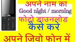 jio phone me good night /good morning ke photo kaise banaye