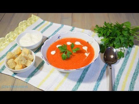 Суп-пюре из красной чечевицы / Broth - puree of red lentils