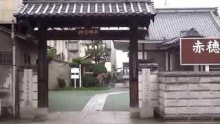 説明松山市 興聖禅寺 赤穂浪士ゆかりの寺.