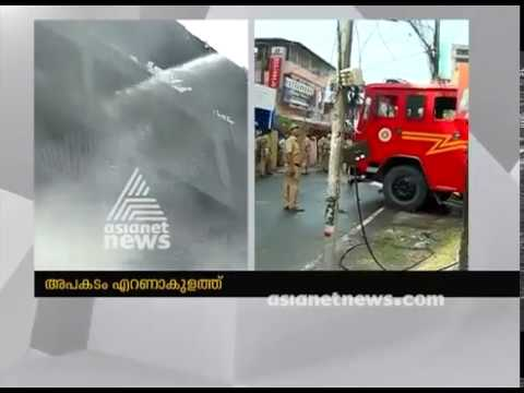 Kochi fire accident under control after three hours