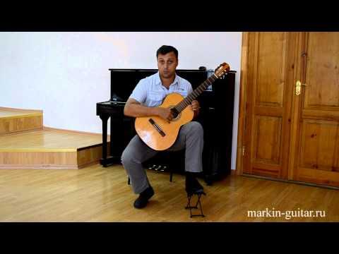 Посадка и постановка рук гитариста. Урок № 2.