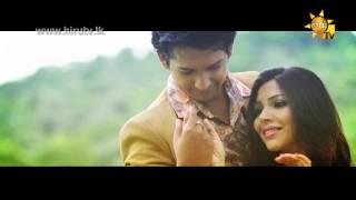 Sithin Lan Wee  - Suranji Shamali & Shahil Himansa