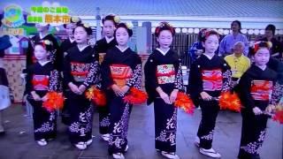 2016.10.22 J-COM「ご当地サタデー」熊本城彩苑よりの生放送から抜粋 司...