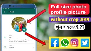 How to set full size photo profile picture in Facebook, WhatsApp, Instagram,Twitter without crop