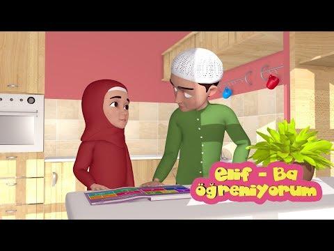 Elif-Ba Öğreniyorum | 2.Bölüm | İslami Çizgi Film