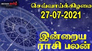 27/07/2021   Indraya Rasi Palan   Today Rasi Palan   Britain Tamil Bhakthi   இன்றைய ராசி பலன்