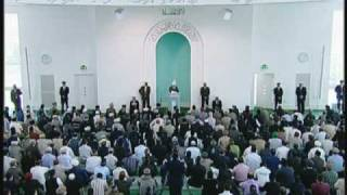 Friday Sermon: 18th June 2010 - Part 1 (Urdu)
