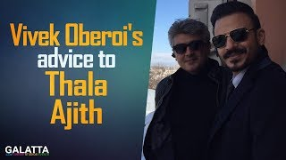 #VivekOberoi's advice to #Thala #Ajith