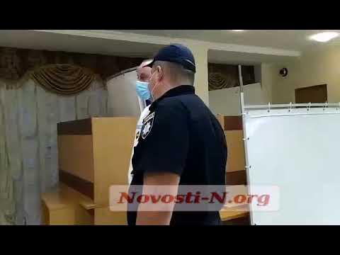 Новости-N: В Николаеве на заседании облизбиркома нардеп заявил о подмене списков кандидатов и вызвал полицию