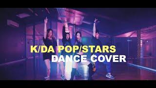 K/DA POP/STARS Dance Cover | Ace Crew Auckland