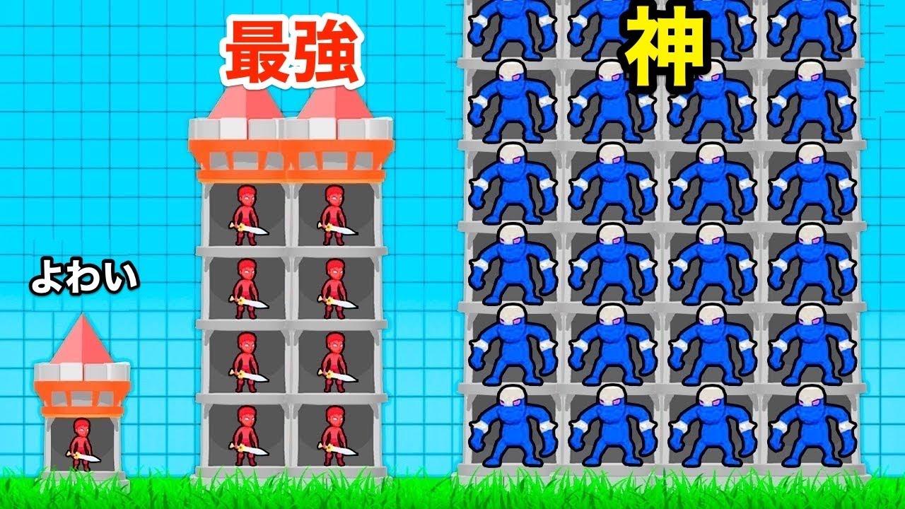 タワーにいる敵を剣でぶった斬って友達にするゲーム【ヒーロー・タワー・ウォーズ - キャッスル・ウォー・ゲーム】