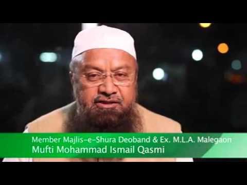Mufti Ismail Qasmi Malegaon