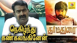 I Cried When Watching Dharma Durai : Naam Tamizhar Seeman Interview