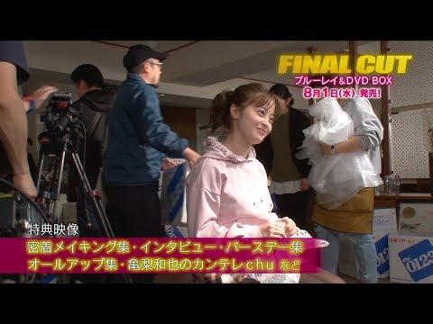 亀梨和也 FINALCUT CM スチル画像。CM動画を再生できます。