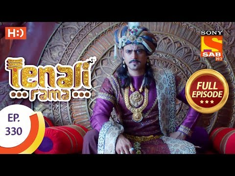 Tenali Rama - Ep 330 - Full Episode - 11th October, 2018
