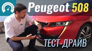 Peugeot 508 2018 // infocar