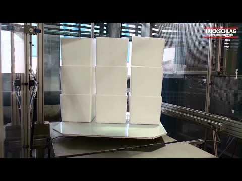 huckschlag_verpackungswerk_gmbh_+_co._kg_video_unternehmen_präsentation