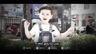 رسالة للصبايا والشباب بس تزعلوش مني