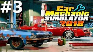 Car Mechanic Simulator 2018 (3) — Porsche