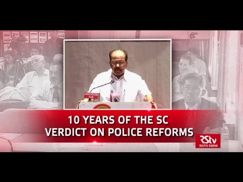Discourse on 10 Yrs of Supreme Court Verdict on Police Reforms- Part 2