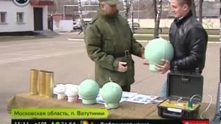 Праздничный салют 9 мая будет дан в Москве из 14 точек