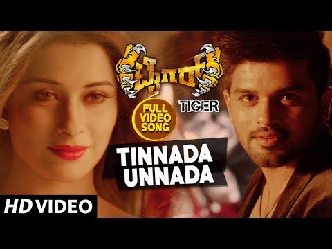 Tinnada Unnada Video Song | Tiger Kannada Movie | Pradeep, Madhurima | Vijay Prakash | Arjun Janya