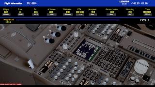 [VATSIM] PANC-KJFK 2019 first stream flight with an  3 years old laptop