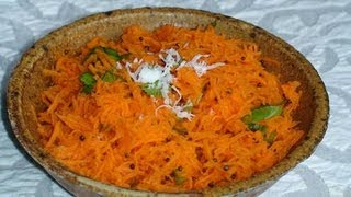 Kosambri - Shredded Carrot Salad Recipe