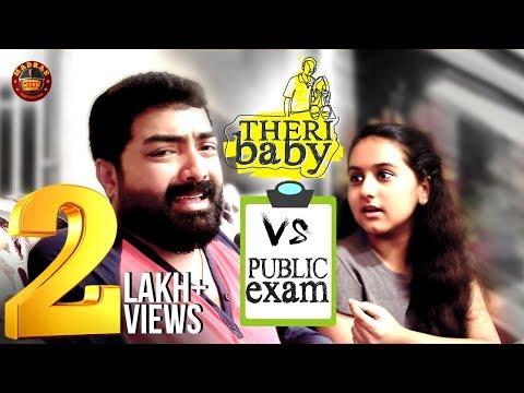 #TheriBaby  Is Back!!! | Theri Baby Vs Public Examination | Balaji Venugopal | Shyam | Nivashini