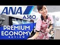 ANA Airbus A380 Flight Tour of Premium Economy Class