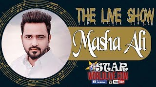 🎤LIVE🎤 | Masha Ali | The Big Show | LIVE Show Amazing | Performance thumbnail