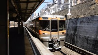 【JR東海】中央西線 313系8000番台 B205編成 B206編成 快速名古屋行き@千種