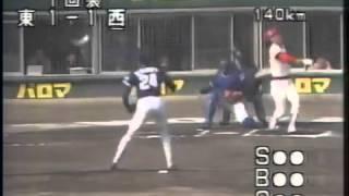 1984 遠藤一彦 1   東西対抗
