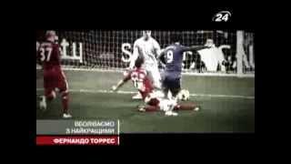 видео Как называются 5 голов в футболе забытых одним игроком?