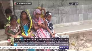 شاهد الأوضاع المعيشية للنازحين في منطقة موزع بتعز