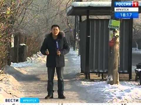 """Из расписания пригородных поездов убрали несколько маршрутов, """"Вести-Иркутск"""""""