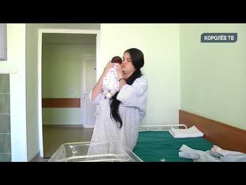 11,5 тысяч рублей ежемесячно: какие семьи могут рассчитывать на денежные выплаты?