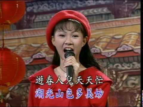 卓依婷 (Timi Zhuo) 百花齐放 (马来西亚VCD国语版)