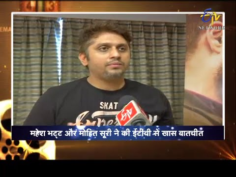 Cininama-Interview-Mohit Suri-Hamri Adhuri Kahaani Movie Specail-On 16th June 2015
