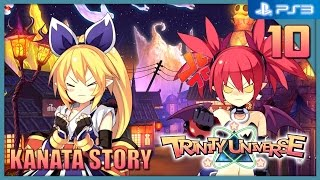 Trinity Universe 【PS3】 Kanata Story #10 │ Chapter 4 : Super Idol