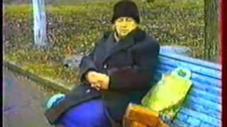 Министерство любви - Маргарита Николаевна(клип,нач.90-х)